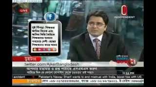Ajker Bangladesh, 14 May 2013
