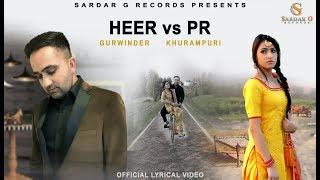 heer-vs-pr-gurwinder-khurampuri-jaggi-sandhu-al