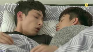 Король старшей школы | King of High School Life Conduct - забавная парочка Ли Мин Сок&Ю Джин У