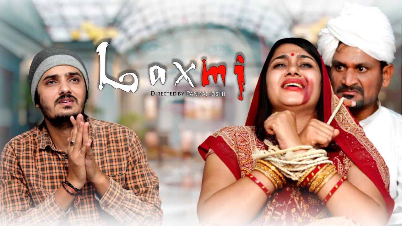 Download Laxmi शुरुआत या अन्त | Full Movie | Pankaj Joshi PJ | Divya Upadhayay
