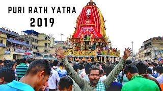 Puri Rath Yatra 2019   Puri Jagannath Rath Yatra 2019   Rath Yatra 2019 Puri