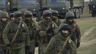 Анексія. Про АТО, фільм 1 | Історія війни