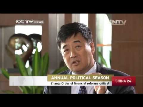 Zhang Hongli, Senior Executive VP of ICBC, speaks on financial reform in China