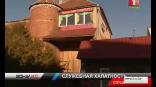 В Слуцке судят хозяина кафе, где люди отравились газом. Зона Х