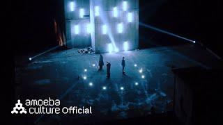 다이나믹 듀오(Dynamicduo) - 'SOON (Feat. BewhY)' M/V [ENG/JPN/CHN]