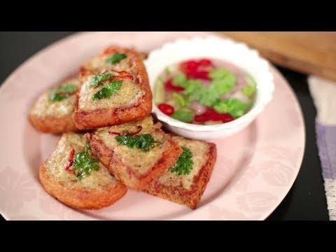 CIY 012 : ขนมปังหน้าหมู (Fried bread with minced pork spread )