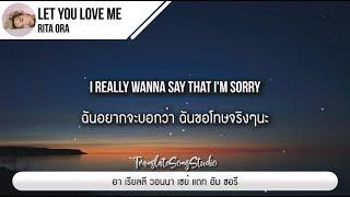 แปลเพลง Let You Love Me - Rita Ora Video