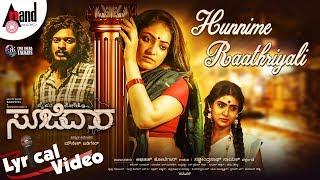 Soojidaara | Hunnime Raathriyali | Yashwanth Shetty | Haripriya | Cine Sneha Talkies | Lyrical