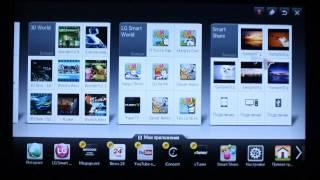 Обзор новейшего телевизора LG Smart TV(В этом видео вы увидите все характеристики телевизора LG Smart TV. Это не займет у вас много времени. Смотрите..., 2013-11-23T07:33:32.000Z)