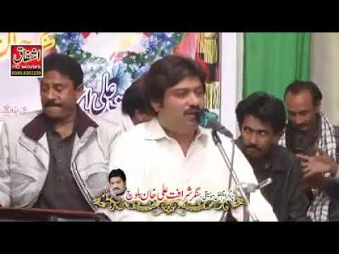 Wasty panjtan pak de Dhamal Sharafat Ali Khan Baloch juhrabad show 21/11/2017 uploaded 03003133383