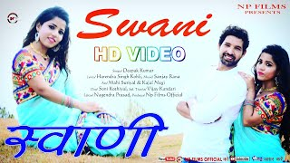 Garhwali Song Swani Latest Garhwali Song Deepak Kumar Np Films