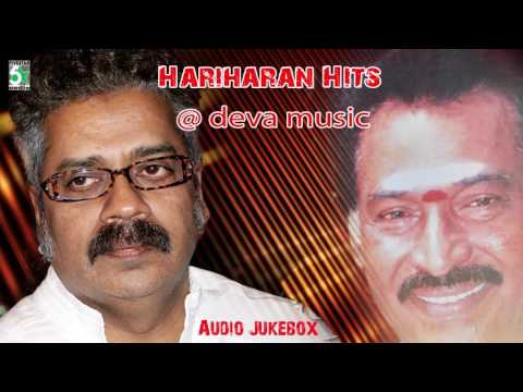 Hariharan Super Hit Evergreen Songs at Deva Music