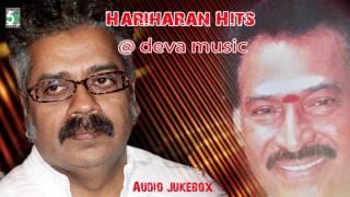 Hariharan Super Hit Evergreen Songs at Deva Music
