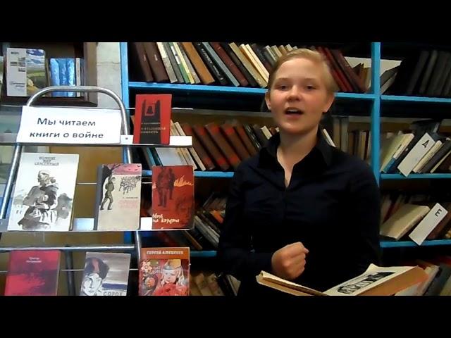 Изображение предпросмотра прочтения – ЕвгенияТитова читает произведение «Жди меня, и я вернусь...» К.М.Симонова