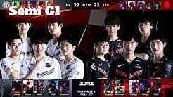 IG vs TES - Game 1 | Semi Final LPL Spring 2020 | Invictus Gaming vs Top Esports G1