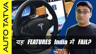 Top 10 Features in Tesla Cars You Need To Know | Hindi