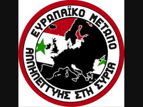 Interview of European Solidarity Front for Syria on the greek radio