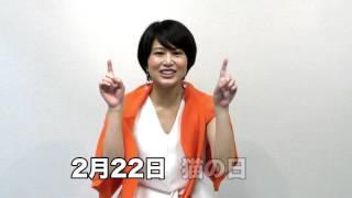 舞台「野良女」、公演まであと42日! 主演・佐津川愛美さんが毎日質問に...