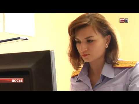 Новости Сургута от 18.07.19