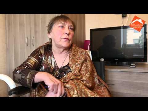 """Частный дом престарелых """"Доброта"""" в Раменском (Москва)"""