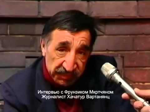 Фрунзик Мкртчян   Интервью