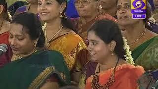 172nd Thyagaraja Aradhana - Tiruvaiyaru - Entharo