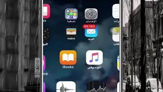 تطبيق music on معرض للحذف لتحميل الموسيقى ولاستماع لها بدون انترنيت