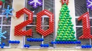 Новогодние оформление воздушными шарами.