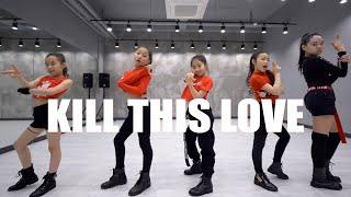 Download lagu BLACKPINK 블랙핑크 Kill This Love / kids dance cover