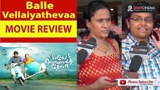 Balle Vellaiyathevaa Movie Review |MSasikumar |Tanya 2DAYCINEMA.COM