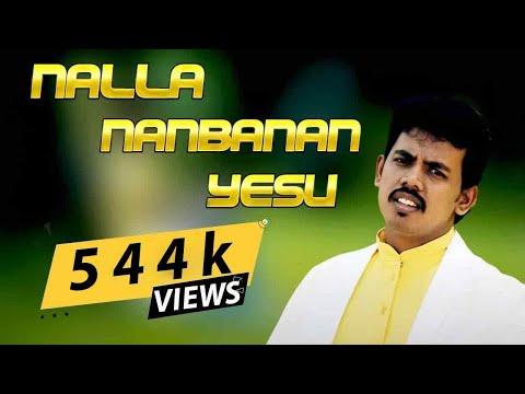 Pr Darwin Ebenezer|Tamil Christian New Song | Nalla Nanbanan Yesu(Mayaeyae in HD| Ezhunthaavar