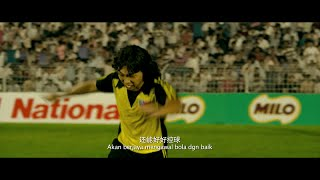 Ola Bola - Official Trailer (Main Sponsor)