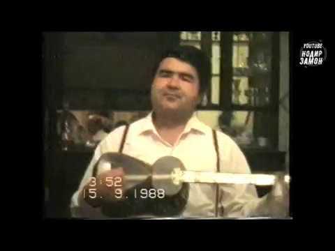 Отажон Худойшукуров ва Абдухошим Исмоилов, 1988йил.