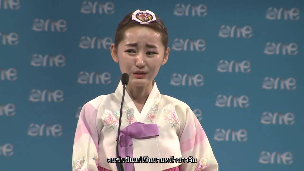 การเดินทางหลบหนีจากเกาหลีเหนือ.......เพื่อแสวงหาเส้นทางสู่อิสรภาพ  - One Young World
