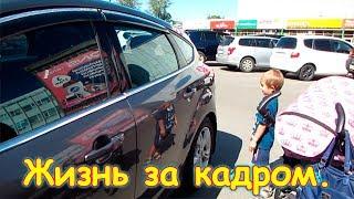 Жизнь за кадром. Обычные будни. (часть 161) (09.18г.) Семья Бровченко.