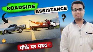 Roadside Assistance Services   GoMechanic   Allianz Assistance   Highway Mechanic   Road-Mech   Car