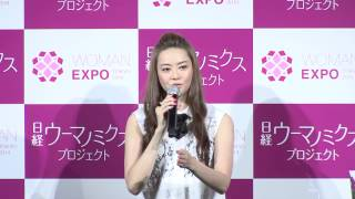 http://www.visionfactory.jp/artist/alisa/ http://ameblo.jp/alisa-mi...
