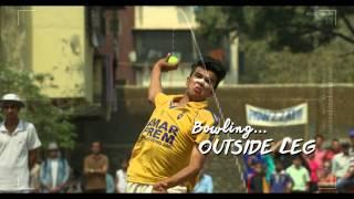 Amul Kool Cricket
