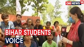 Bihar Polls: Students Speak On Expectations From Govt Ahead Of Elections | CNN News18