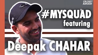 Who's the biggest FOODIE in Team INDIA? | My Squad ft. DEEPAK CHAHAR
