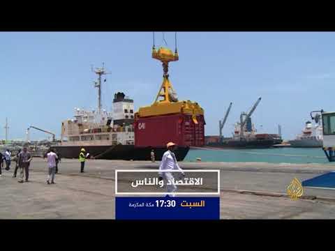 ترويج الاقتصاد والناس- الصومال أكثر البلدان فسادا.. فما العمل؟  - 22:22-2018 / 3 / 16
