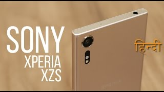 Sony Xperia XZs review, super slow motion sample, Gaming, Benchmark, battery life, performance 😀