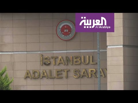 #خاشقجي .. هل يمكن أن تتعاون السعودية وتركيا لتوضيح الخفايا؟  - نشر قبل 2 ساعة