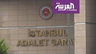 #خاشقجي .. هل يمكن أن تتعاون السعودية وتركيا لتوضيح الخفايا؟