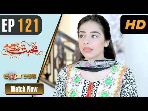 Mohabbat Zindagi Hai - Episode 121 - Express Entertainment Dramas