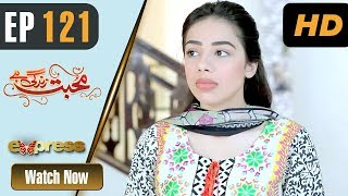 Pakistani Drama | Mohabbat Zindagi Hai - Episode 121 | Express Entertainment Dramas | Madiha