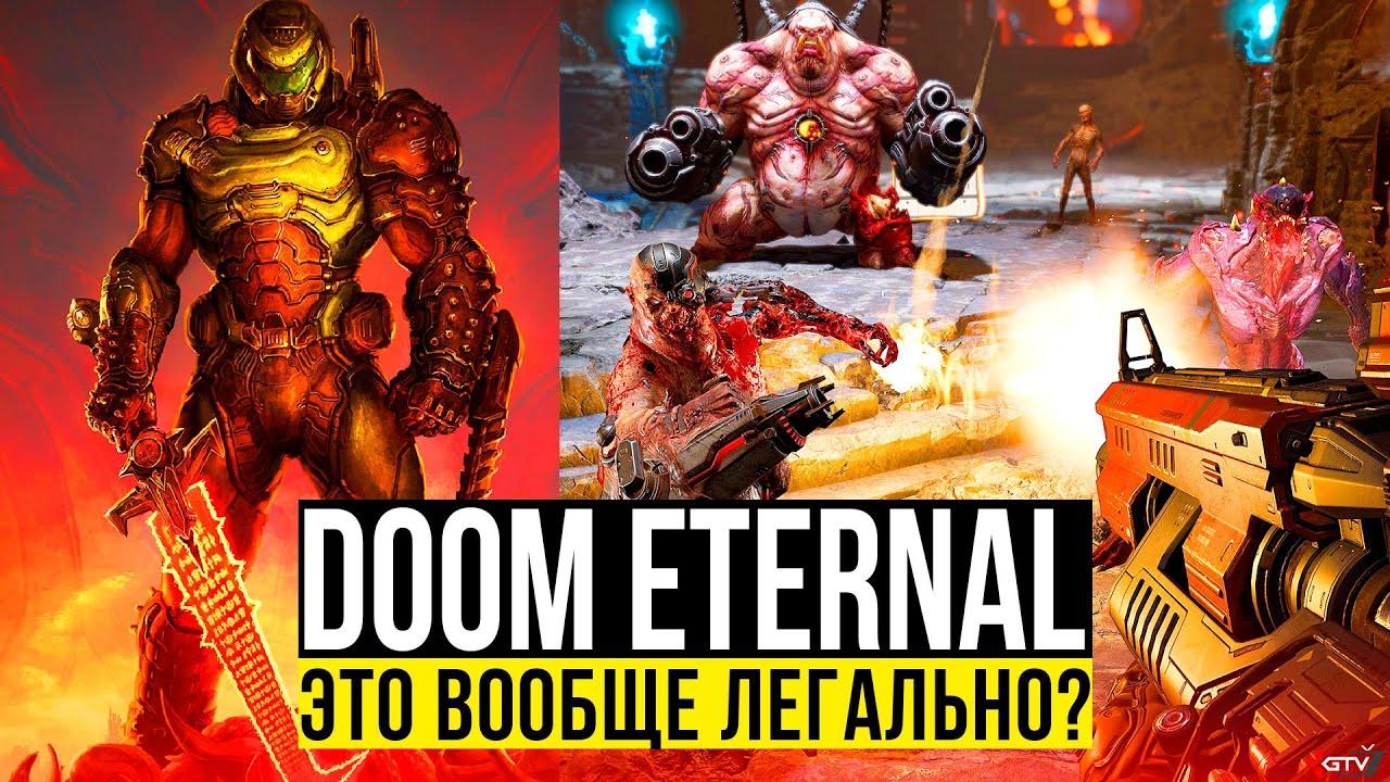 DOOM Eternal обзор игры