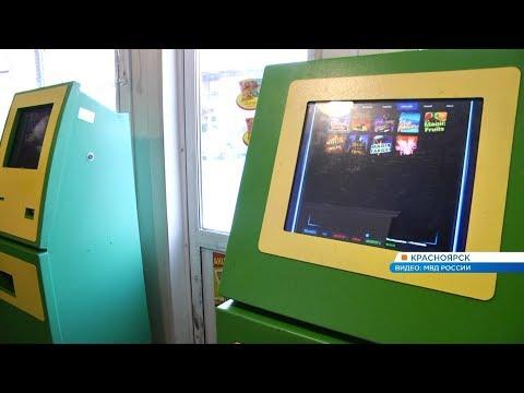 В Красноярске накрыли сеть игровых автоматов, замаскированных под платежные терминалы