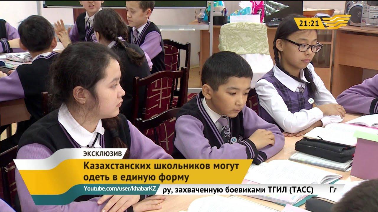 5a755bd27e7408 Шкільна форма для дівчаток в 1-й клас: якою вона має бути? — Zdorovia