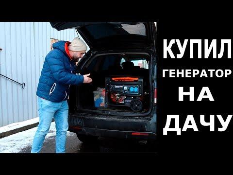 Бюджетный бензиновый генератор 3 кВт для дома и дачи за 18 тысяч . STORM Dacha 3.7 WE